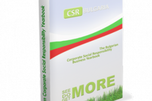 CSR Bulgaria Business Yearbook
